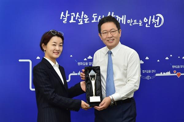 인천시는 2019년 '상반된 매력 공존의 도시, 인천' TV CF 홍보영상으로 '인터내셔널 비즈니스 어워드(IBA)' 금상을 수상했다. 박상희 교수(왼쪽)와 박남춘 인천시장. 박 교수는 인천시 소통기획담당관실 브랜드전략팀장으로 활동했다.
