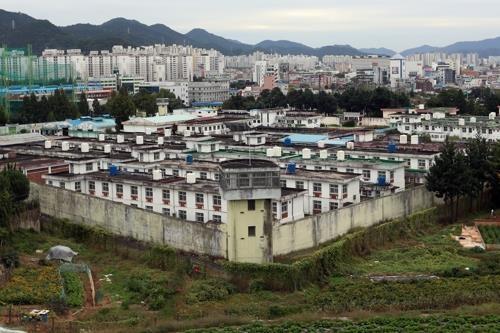 지금은 이전한 옛 광주교도소.