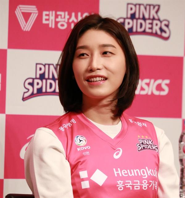 김연경 선수