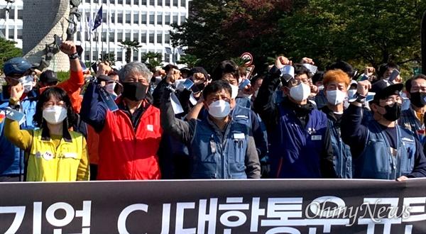 """택배노동자 과로사 대책위원회는 10월 17일 오전 경남도청 정문 앞에서 """"CJ대한통운 규탄대회""""를 열었다."""