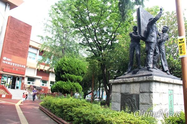 창원진헤 '창원시 아이세상 장난감도서관' 뜰에 있는 10월유신 기념탑.