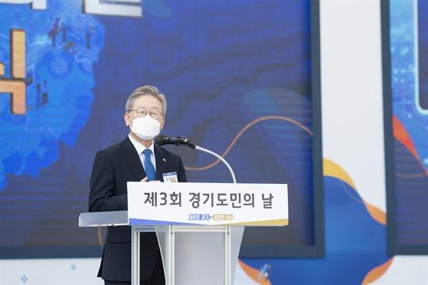 이재명 경기도지사가 17일 오전 경기 상상캠퍼스에서 진행된 제 3회 경기도민의 날 기념식에서 기념사를 하고 있다.