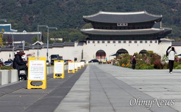 17일 오전 서울 종로구 광화문광장에 '도심 내 집회 금지' 안내판이 설치돼 있다.
