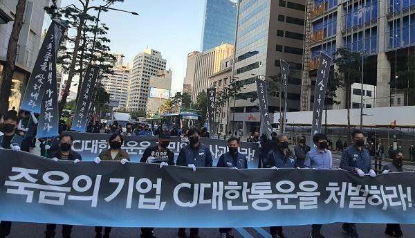 과로사대책위가 17일 오후 서울 을지로입구역 주변에서 CJ대한통운 규탄집회 후, 추모 거리행진을 하고 있다.