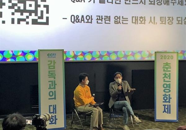 <사라진 시간> 영화에 대해 이야기 나누고 있는 정진영 감독