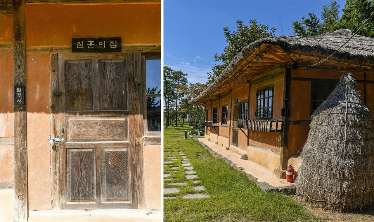 심훈 선생이 직접 설계했다는 필경사는 농촌 마을 풍경과 잘 어울리고 한국의 전통적인 외관이 친밀함을 전한다.