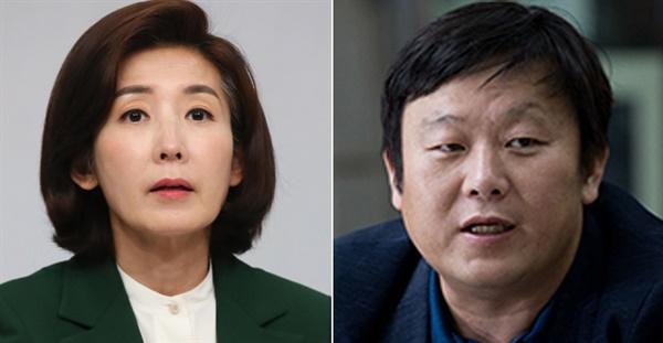 나경원 전 의원(왼쪽)과 안진걸 민생경제연구소장.