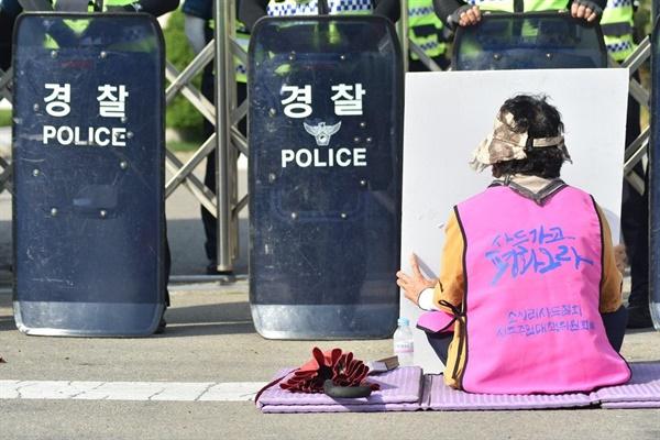 성주경찰서 앞 폭력 진압 규탄 집회에서 임순분 소성리 부녀회장