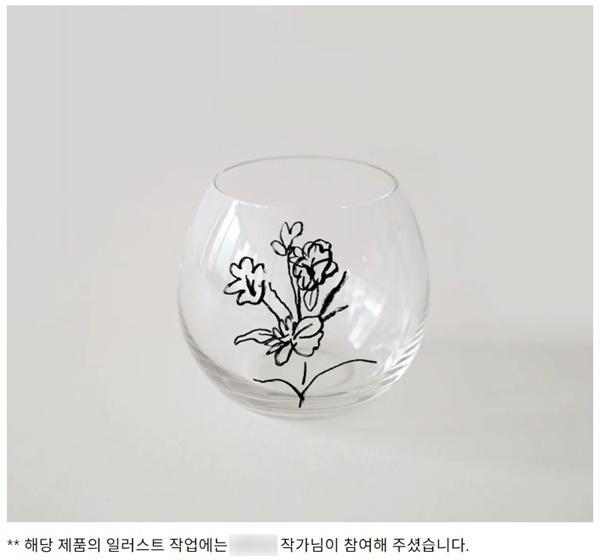 지난 4월 텀블벅에서 열린 프로젝트 '성지 할머니들의 꿈을 담은 물건들'의 리워드로 주어졌던 유리컵.