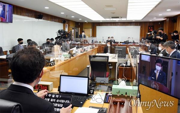 19일 오후 충남대학교에서 열린 국회 교육위원회의 대전, 세종, 충남, 충북교육청에 대한 국정감사 장면.