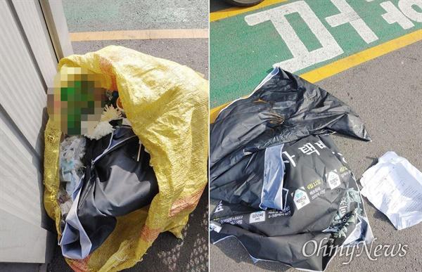 강제철거 된 동료의 추모 분향소  19일 CJ대한통운 부산 우암터미널에 설치된 과로사 택배노동자 추모분향소와 영정이 강제철거돼 마대에 버려졌다.