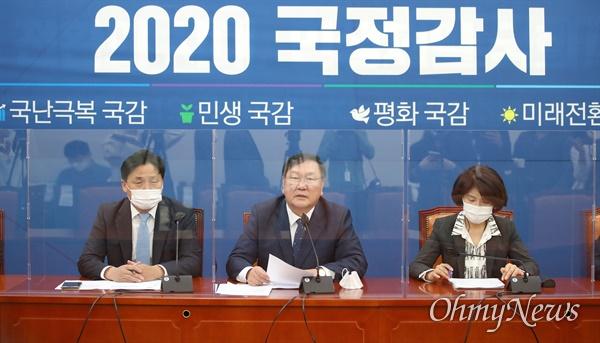 김태년 더불어민주당 원내대표가 20일 서울 여의도 국회에서 열린 당 국정감사 대책회의에서 발언하고 있다.
