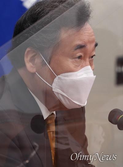 20일 오전 서울 여의도 국회에서 열린 더불어민주당 국난극복 K-뉴딜위원회 점검회의에서 이낙연 위원장이 발언하고 있다.