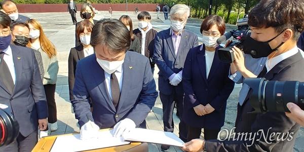 김종철 정의당 대표가 10월 20일 오후 봉하마을을 찾아 고 노무현 전 대통령 묘소를 참배하고 방명록에 서명하고 있다.