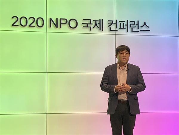 전치형 카이스트 교수는 이번 'NPO 국제컨퍼런스'에서 '우리는 대면하지 않고도 연결될 수 있을까'라는 주제로 테크놀로지의 가능성과 한계를 짚을 예정이다.