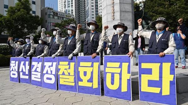 전국금속노동조합 경남지부 한국산연지회와 '한국산연 청산철회 생존권보장 경남대책위'는 10월 20일 오후 '정발장군동상 공원'에서 집회를 열었다.