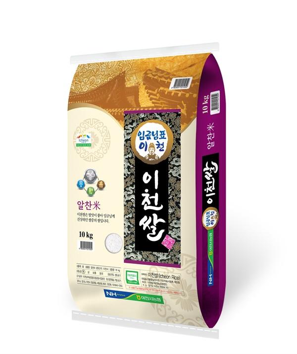 이천시가 오는 22일 농협 하나로클럽 양재점서 출시행사를 진행하는 임금님표 이천쌀 '알찬미'