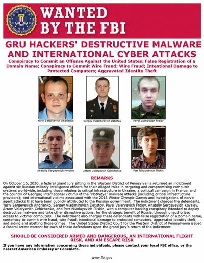 미국 연방수사국(FBI)의 러시아 해커 6명 수배 포스터  미국 연방수사국(FBI)의 러시아 해커 6명 수배 포스터