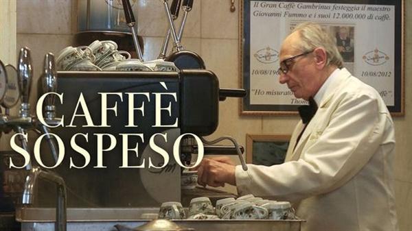 카페 소스페소 '소스페소'는 '연기된' '이루어지지 않은'이라는 뜻이다. 아직 주인이 정해지지 않은 커피. 그 커피 주인은 누구나 될 수 있다. 다른 사람을 향한 배려이자, 한 줌 온기다.
