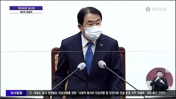 10월 21일 인천시의회 본회의에서 '사회적 참사 특별법 개정 촉구 건의안'이 원안 가결됐다.