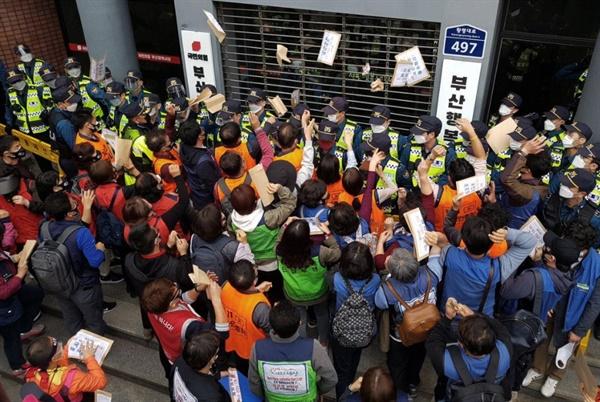 국민의힘 부산시당 앞 결의대회. 참가자들이 항의서한을 전달하려 했으나 국민의힘이 접수하지 않자 분노한 참가자들이 항의서한을 문틈으로 던져 넣었다.