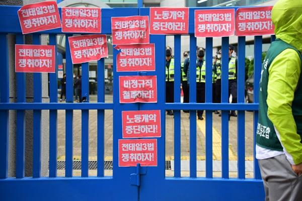 부산고용노동청 앞에 노동개악을 중단하라는 경고 스티커를 붙였다.