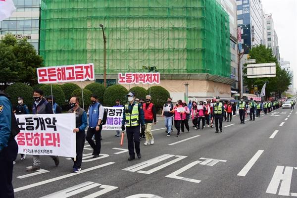 행진 후 더불어민주당 부산시당 앞에서 마무리했다.