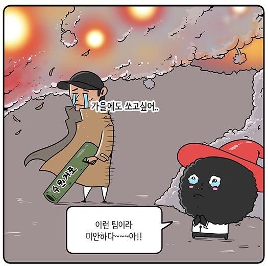 2루수 최다 홈런 기록을 보유 중인 kt 박경수 (출처: KBO야매카툰/엠스플뉴스)