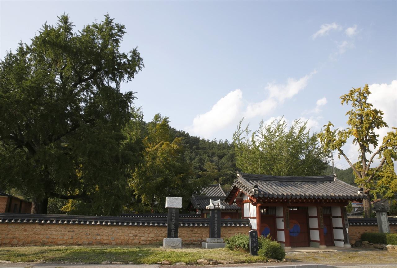 함평향교 전경. 함평 향교마을의 중심 공간이다.