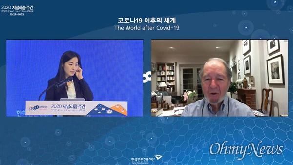 <총, 균, 쇠> 저자인 재러드 다이아몬드 캘리포니아주립대(UCLA) 교수가 22일 오전 온라인으로 진행된 한국언론진흥재단 저널리즘 컨퍼런스에서 '코로나19 이후의 세계'를 주제로 기조 강연하고 있다.(유튜브 생중계 화면 갈무리)