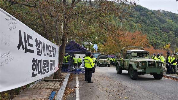 22일 경북 성주군 초전면 소성리 진밭교에 국방부 차량과 중장비가 지나고 있다. 국방부는 이날 성주 사드 기지에 공사 장비를 반입했다. 이 과정에 시위하던 주민 일부가 다쳤다.
