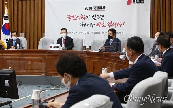 국민의힘 주호영 원내대표가 23일 국회에서 열린 국정감사 대책회의에서 모두발언하고 있다.