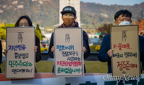국가폭력에저항하는아시아공동행동. 전쟁없는세상, 참여연대 등 시민단체 회원들이 23일 오전 서울 광화문 광장에서 'K-물대포'수출 장려 국제치안산업박람회 규탄 기자회견을 열고 평화시위 진압 장비 수출 중단을 요구하고 있다.