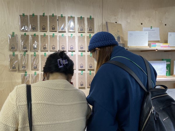 서울 마포구 연남동의 파워업 스토어  민주노총이 23일 '새로운 세대의 새일꾼들이 만드는 새로운 세계'를 주제로 서울 마포구 연남동에 파워업스토어를 열었다.