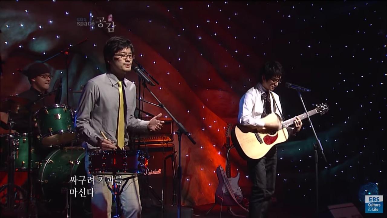 '싸구려커피'를 부르는 장기하  2008년 9월 EBS 스페이스 공감에 출연한 장기하. 데뷔곡인 '싸구려커피'를 부르고 있다.