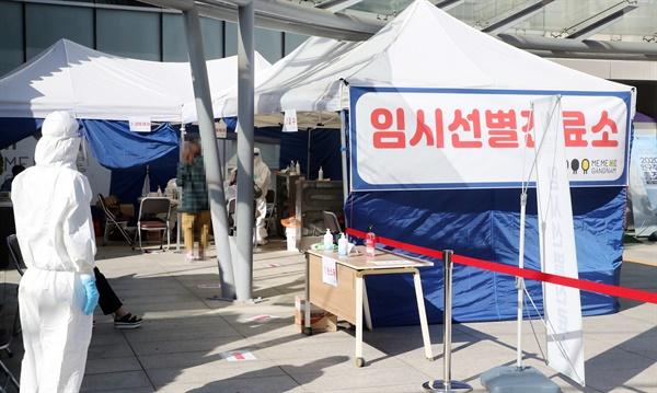 강남구 임시선별진료소 운영 23일 서울 강남구 대치2동주민센터 앞에 차려진 임시선별진료소에서 시민들이 코로나19 검사를 받고 있다.