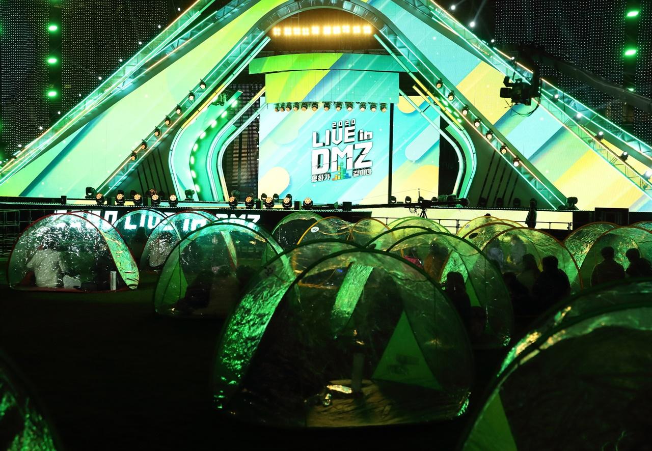 '2020 라이브 인 디엠지-디엠지 콘서트' 모습. 코로나19 확산 방지를 위한 다양한 방역 조치를 취했다.