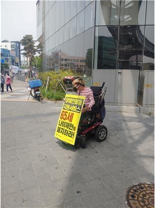 활동 중인 김시형 활동가