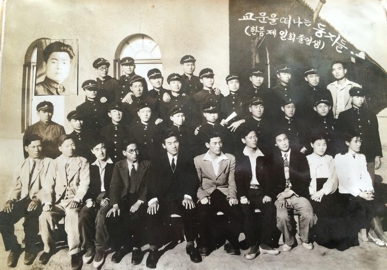 한얼중학교 제1회 졸업식 사진. 앞줄 좌측에서 5번째가 강성갑(사진 제공: 홍성표)