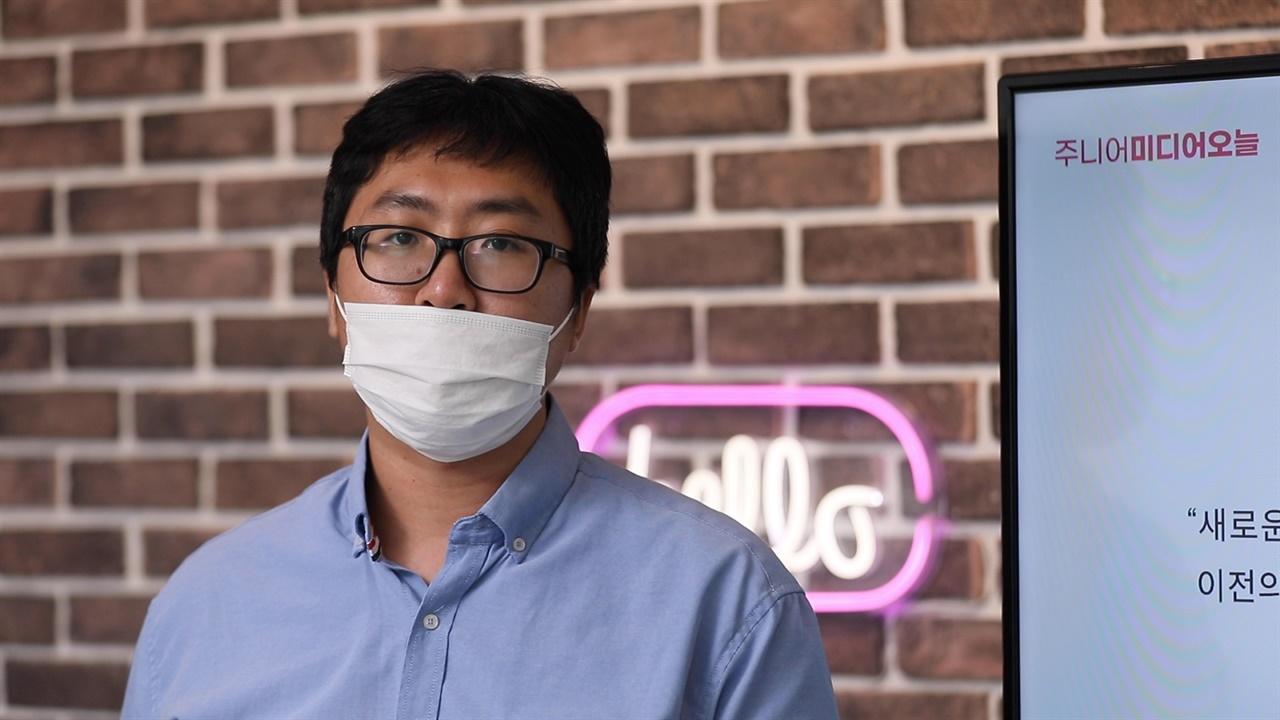 조윤호 <주니어 미디어오늘> 편집장