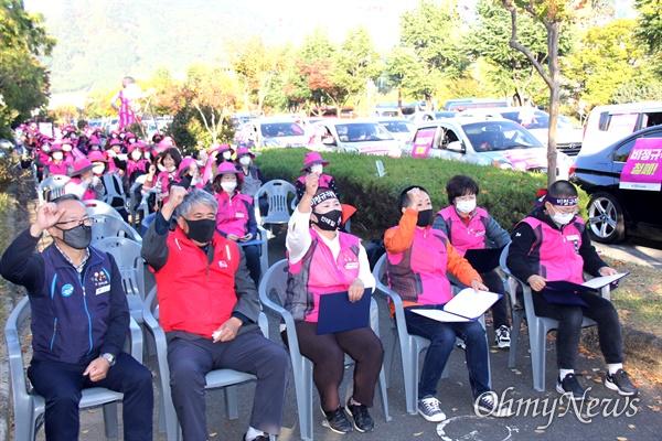 """전국학교비정규직노동조합 경남지부는 10월 24일 오후 경남도교육청 앞 도로에서 """"학교비정규직 노동자 총궐기-공동행동 영남권대회""""를 열었다."""