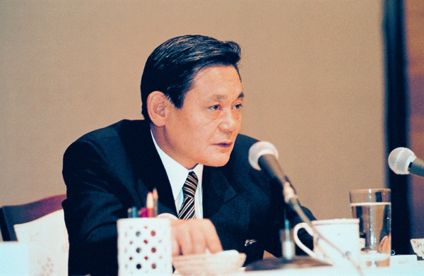 1993년 신경영 선언 당시 이건희 회장의 모습.