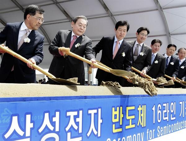 2010년 5월 17일 삼성전자 반도체 16라인 기공식에 참석한 이건희 회장.