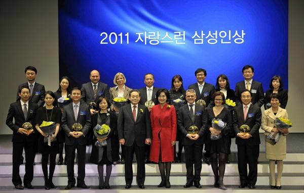 2011년 12월 1일 '2011 자랑스러운 삼성인'상 시상식 당시 모습.