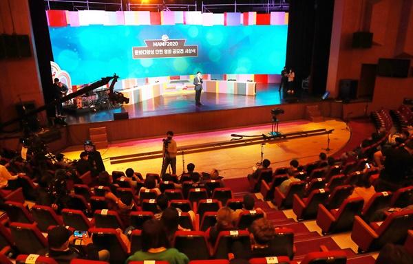 10월 25일 창원 성산아트홀 소극장에서 열린 '맘프, 단편영화공모전' 시상식.