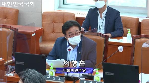 """문체위 이병훈 국회의원 """"현재는 지방문화재인 <고려사> 국가 보물 자격 충분"""" 주장"""