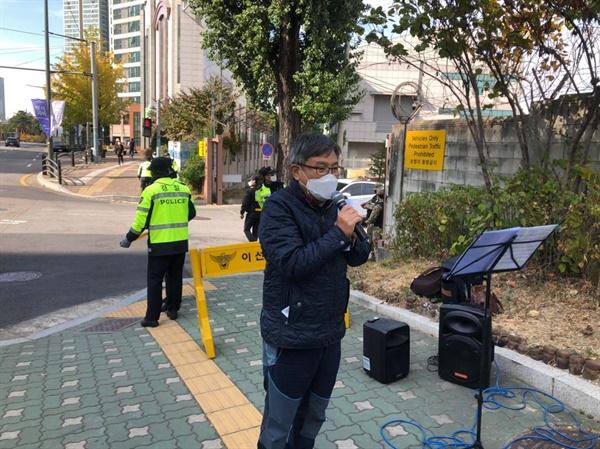 """""""용산기지는 오염덩어리"""" 용산 녹색당 김종곤 공동운영위원장"""