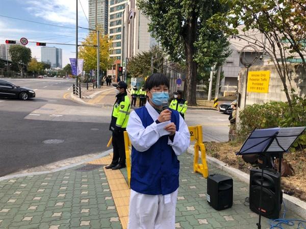 발언하는 용산미군기지 온전히 되찾기 주민모임 김은희 대표