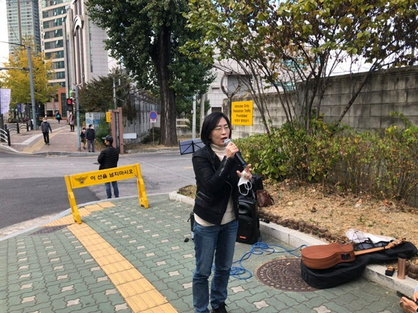 발언하는 정의당 설혜영 용산구의원