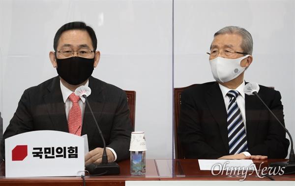 주호영 국민의힘 원내대표가 26일 오전 서울 여의도 국회에서 열린 비상대책위원회의에서 모두발언을 하고 있다.